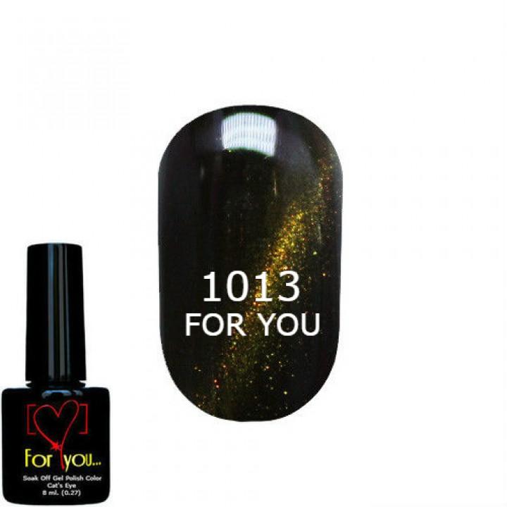 Черный с Золотом Гель Лак для ногтей FOR YOU, кошачий глаз №1013