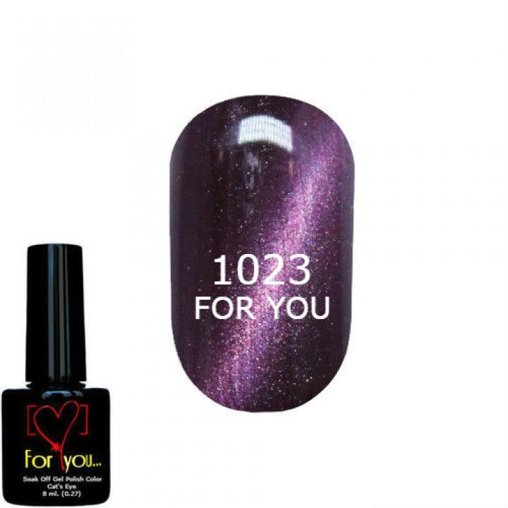 Темно Баклажанный Гель Лак для ногтей FOR YOU, кошачий глаз №1023