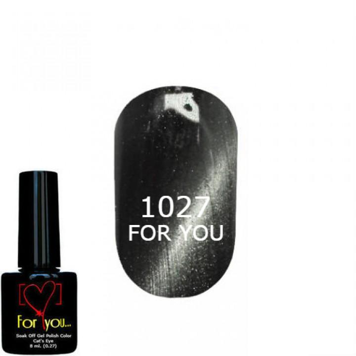 Черный Гель Лак для ногтей FOR YOU, кошачий глаз №1027