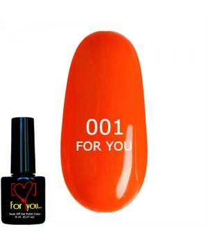 Морковный Гель Лак FOR YOU №001