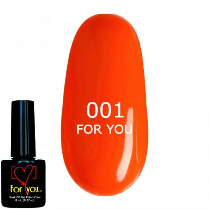 Морковный Гель Лак для ногтей FOR YOU №001