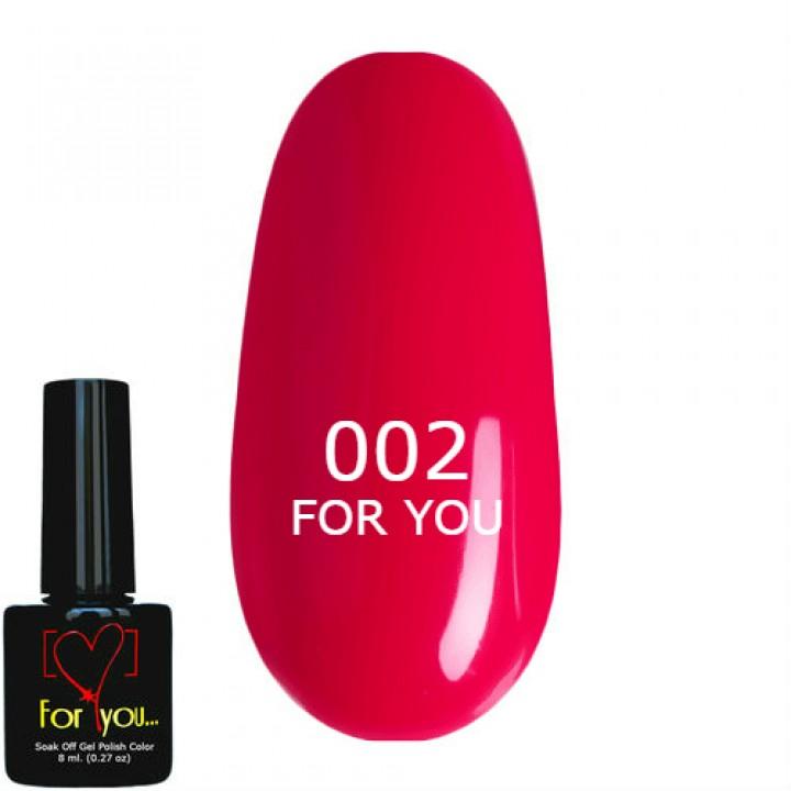 Малиново Красный Гель Лак для ногтей FOR YOU с отливом №002