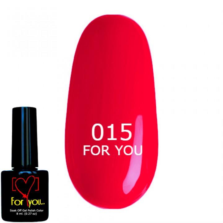 Ягодно Красный Гель Лак для ногтей FOR YOU №015