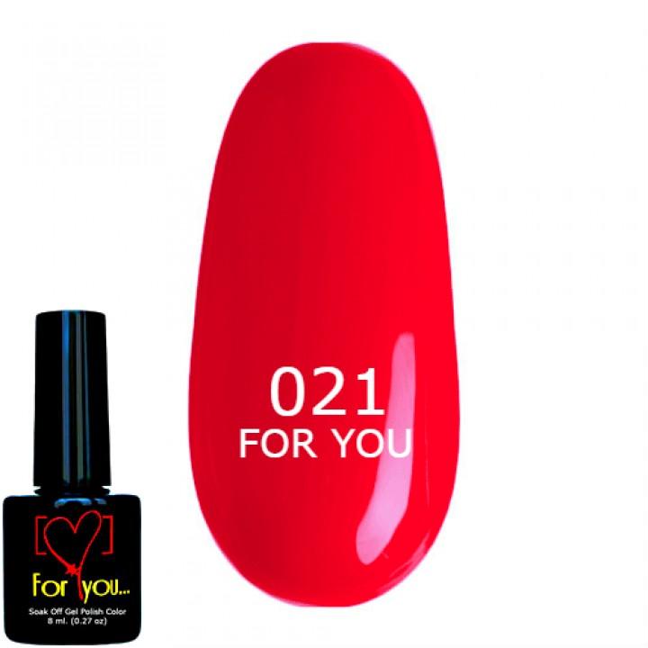 Ягодный Гель Лак для ногтей FOR YOU №021