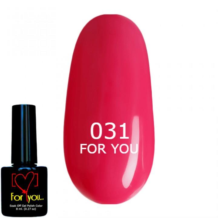 Розовый Теплый Гель Лак для ногтей FOR YOU №031