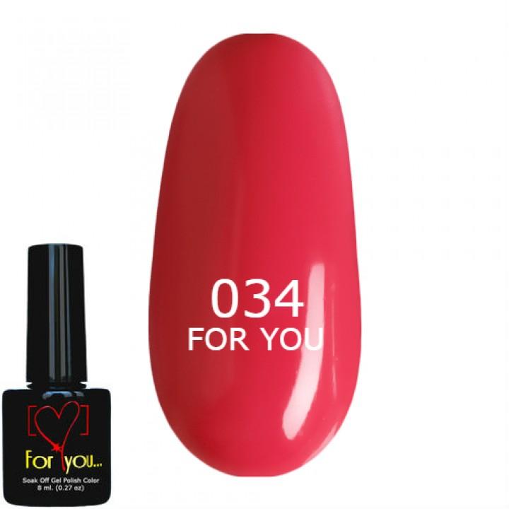 Розово Лососевый Гель Лак для ногтей FOR YOU №034