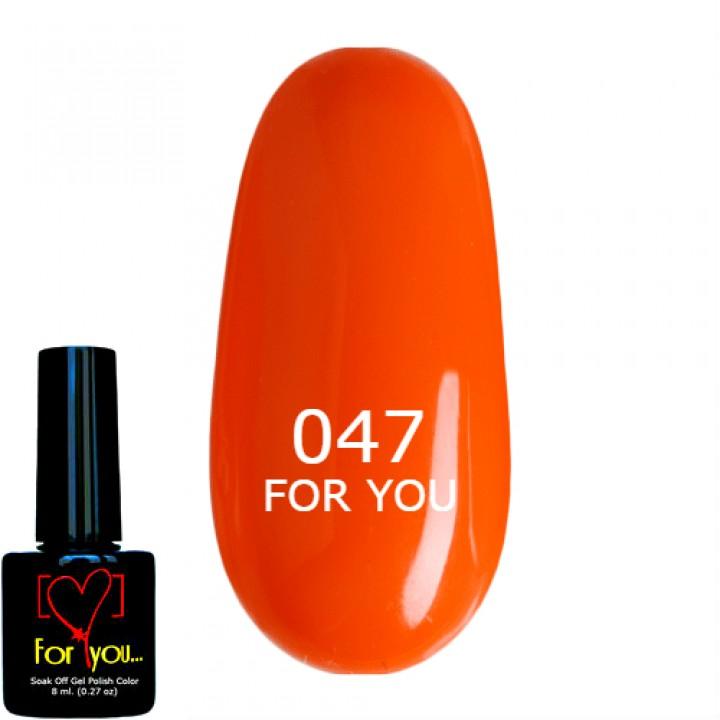 Оранжево Лососевый Гель Лак для ногтей FOR YOU №047