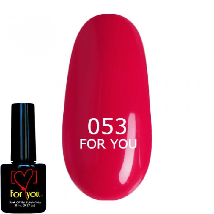 Розово Красный Гель Лак для ногтей FOR YOU №053