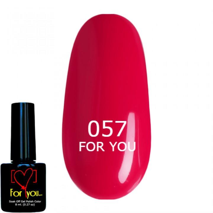 Светло Малиновый Гель Лак для ногтей FOR YOU №057