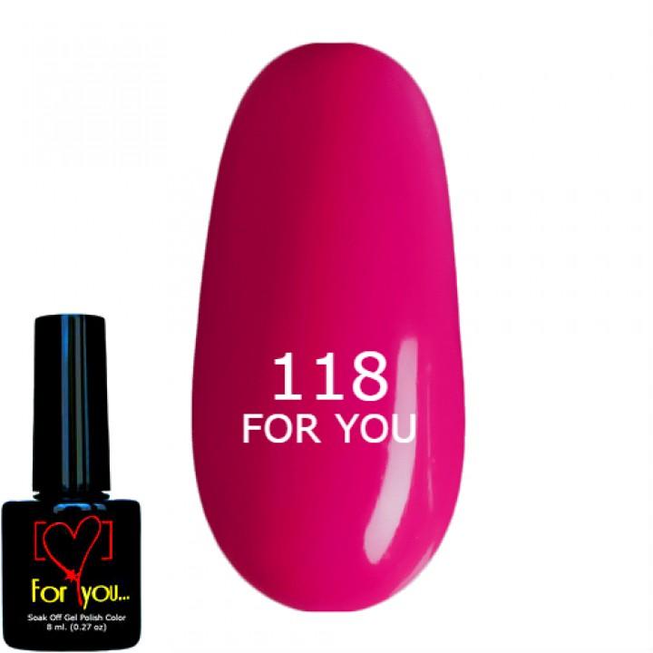 Гель Лак для ногтей FOR YOU Фуксия №118
