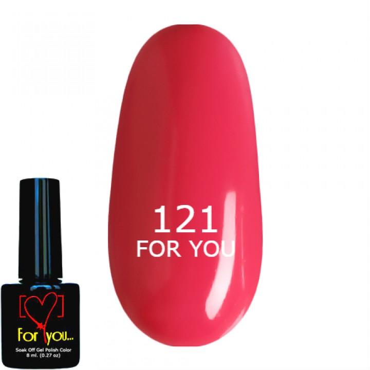 Фламинго Гель Лак для ногтей FOR YOU №121