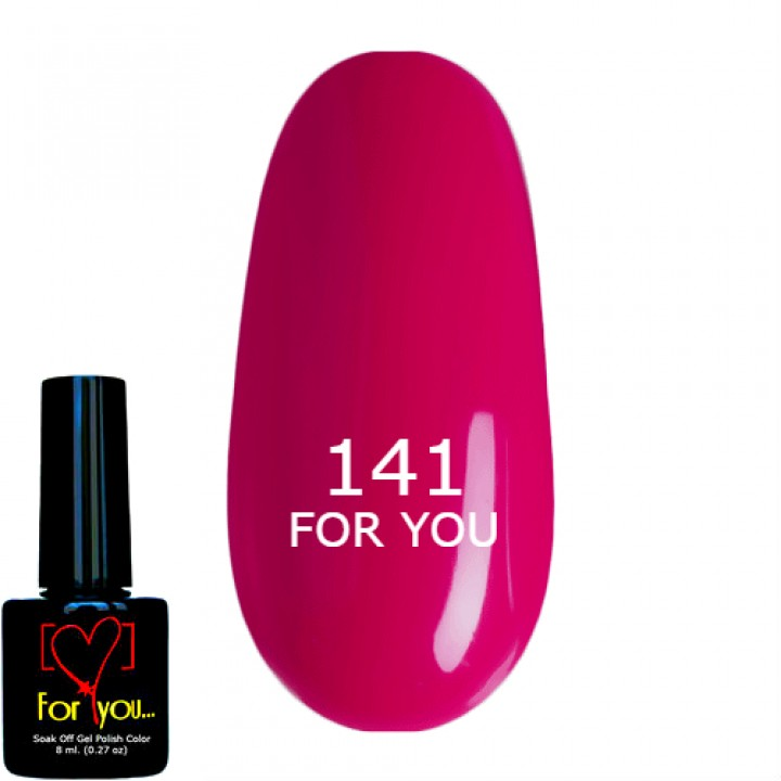 Фиолетово Вишнёвый Гель Лак для ногтей FOR YOU №140