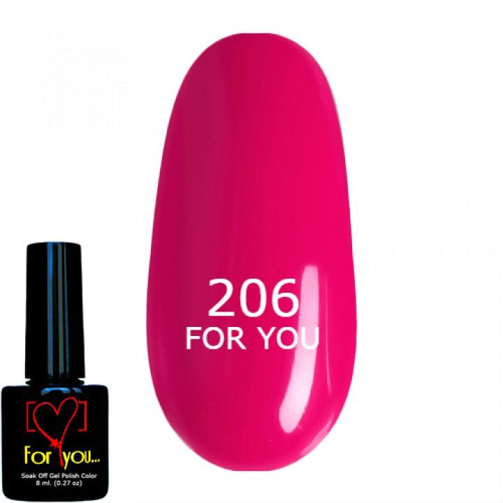 Малиновое Сияние Гель Лак для ногтей FOR YOU №206