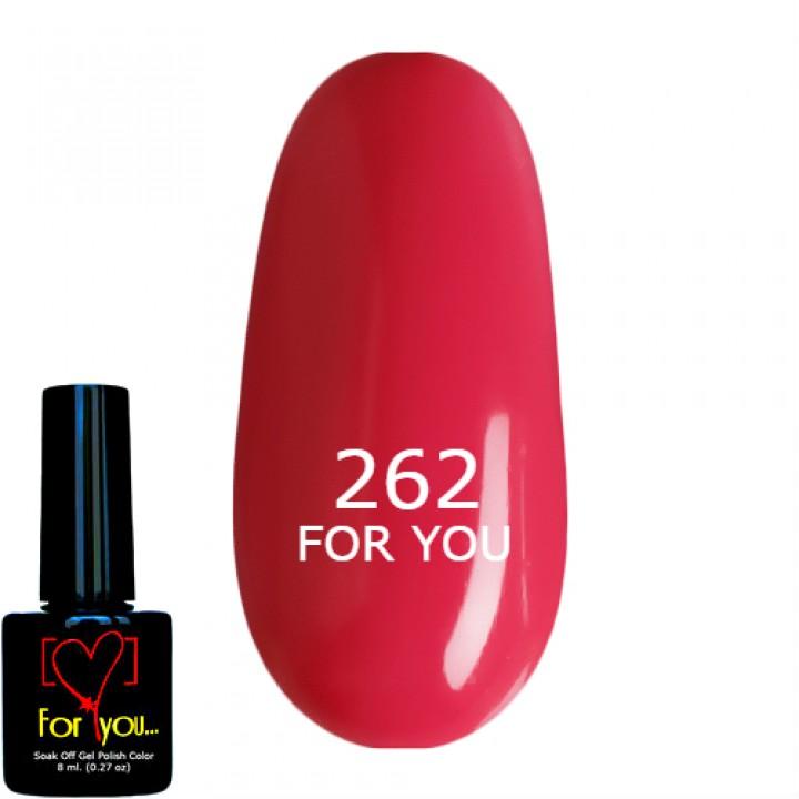 Розовый Гель Лак для ногтей FOR YOU, эмаль №262