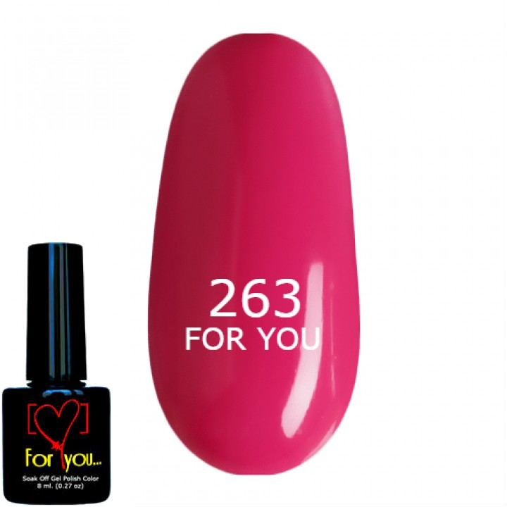 Розовый Гель Лак для ногтей FOR YOU, эмаль №263