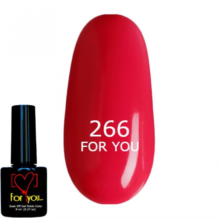 Светло Малиновый Гель Лак для ногтей FOR YOU, эмаль №266