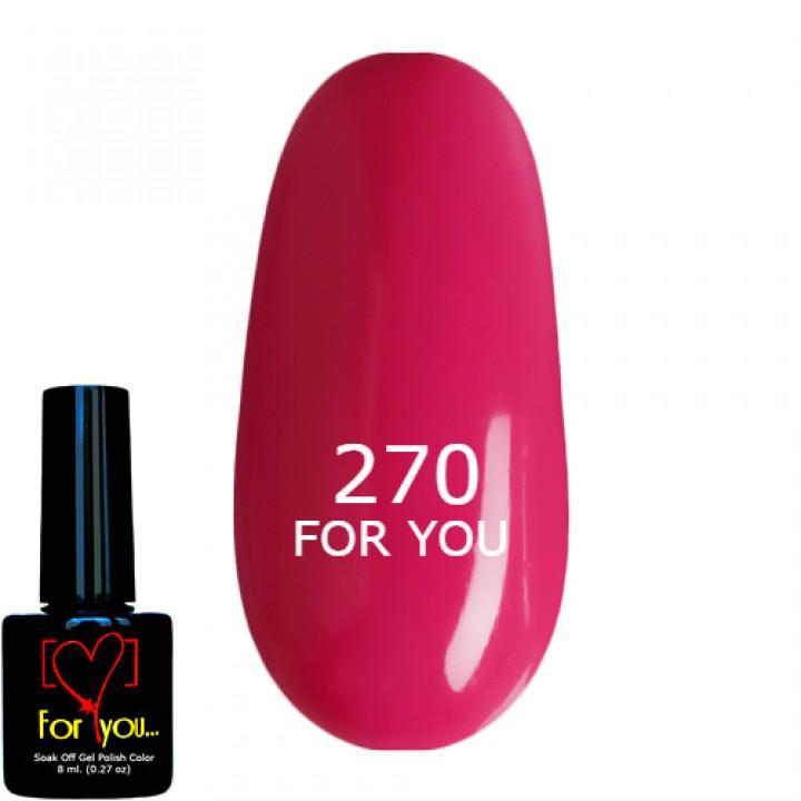 Розовый Приглушенный Гель Лак для ногтей FOR YOU, с отливом №270