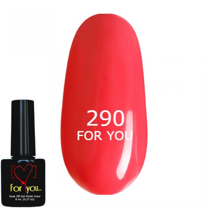Кислотно Розовый Гель Лак для ногтей FOR YOU, эмаль №290