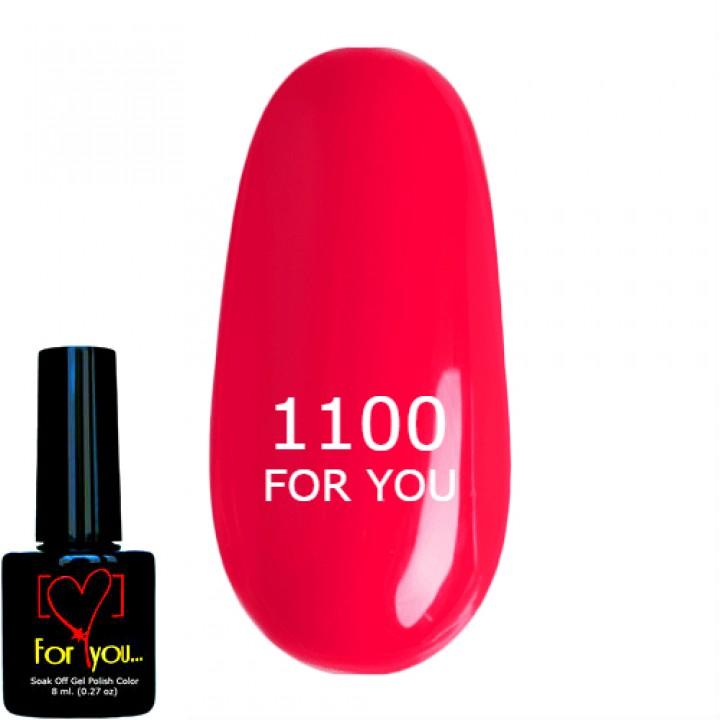 Яркий Розовый Гель Лак для ногтей FOR YOU, эмаль №1100