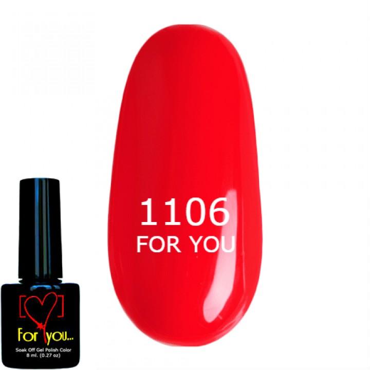 Яркий Клубничный Гель Лак для ногтей FOR YOU, эмаль №1106