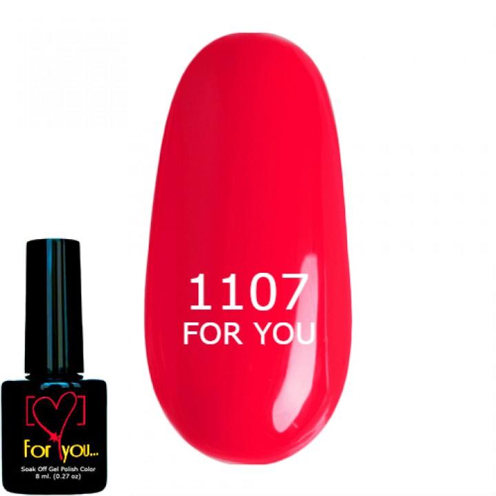 Яркий Коралловый Гель Лак для ногтей FOR YOU, эмаль №1107