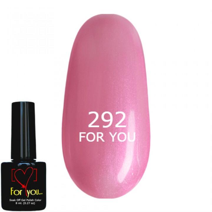 Розовый Гель Лак для ногтей FOR YOU, шиммер №292