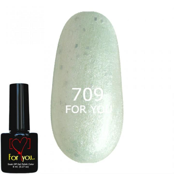 Жемчужно Зеленый Гель Лак для ногтей FOR YOU, шиммер №709