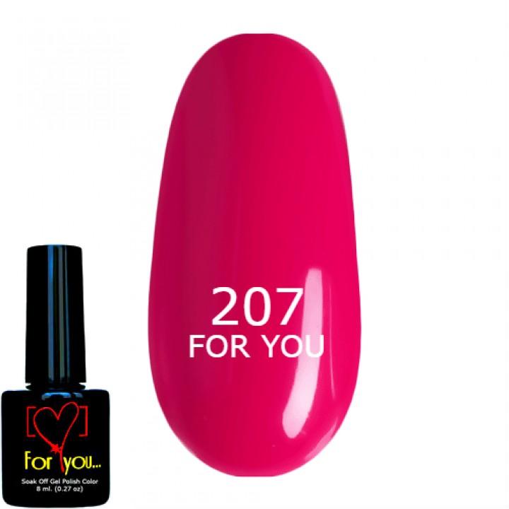 Малиновый с отливом Гель Лак для ногтей FOR YOU №207